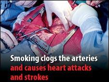 antismoking.jpg